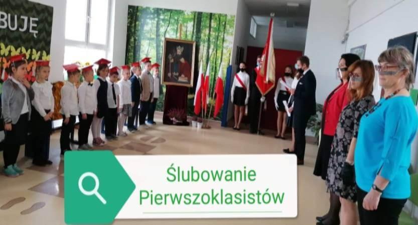 You are currently viewing Wielkie Święto naszej Szkoły